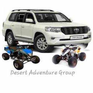 VIP Dubai Desert Safari