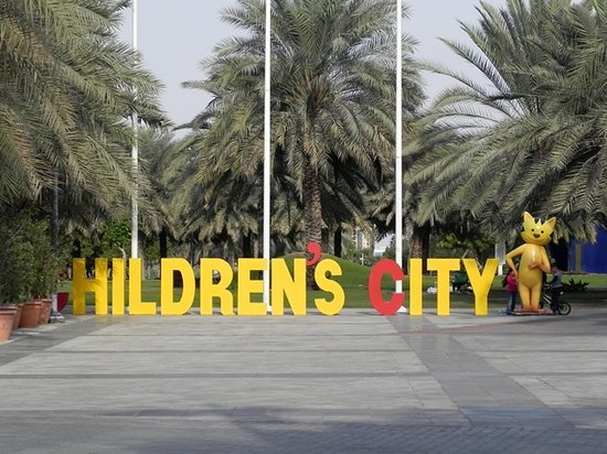 Children's City at the Creek Park Dubai
